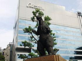 えっ?こんな場所にも!? 東京都心でゴジラツアー!