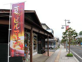 夏の風物詩「ビルマ汁」益子のソウルフードが巷で噂!|栃木県|トラベルjp<たびねす>