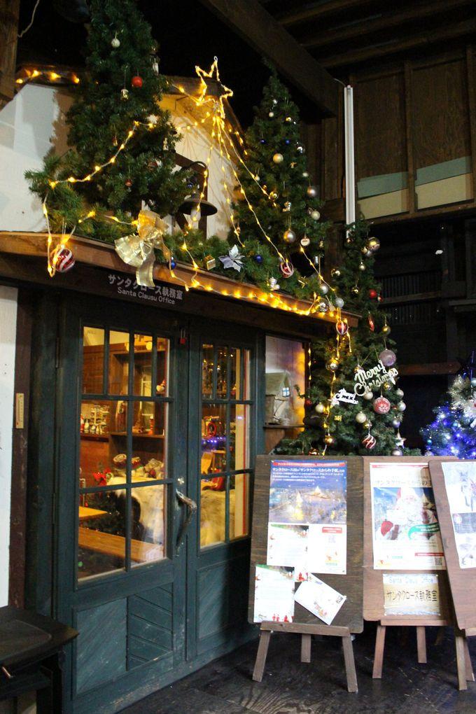 「那須・フィンランドの森」に公認サンタクロースがやってくる!握手会や撮影会も!