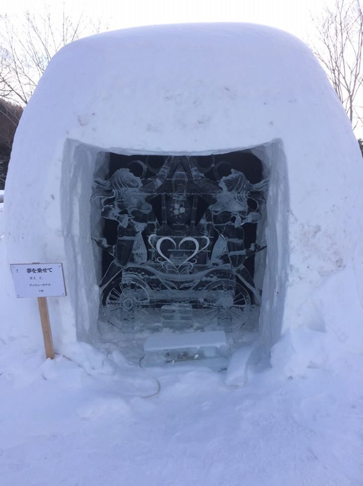 日本夜景遺産認定!奥日光湯元温泉雪まつり「雪灯り」&「全日本氷彫刻奥日光大会」