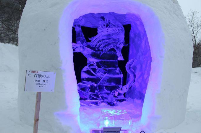 日本夜景遺産認定!奥日光湯元温泉雪まつり「全日本氷彫刻奥日光大会」&「雪灯り」