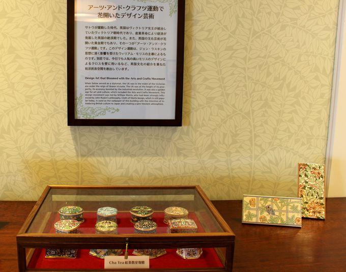A・サトウが次男・武田久吉氏に送った貴重な品々も