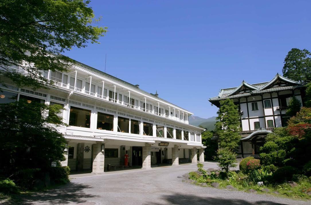 1.日光金谷ホテル