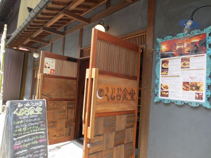 日光市街「Bar de Nikko くじら食堂 」は美味しいお酒も楽しめる!