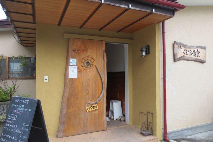 「日光くじら食堂」の癒し空間への入り口は、この素敵な扉!