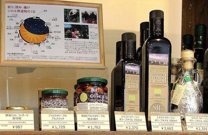 イタリア修道院からは、安心安全オーガニック認定オリーブオイル&パスタ&トマトソース・・etc!