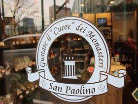 世界の修道院の美味しい逸品が集結!東京四谷「サン パオリーノ」!セナンク修道院のラヴェンダー製品も。|東京都|トラベルjp<たびねす>