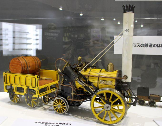 ZONE2「世界の鉄道物語」!世界の鉄道の歴史と貴重な模型