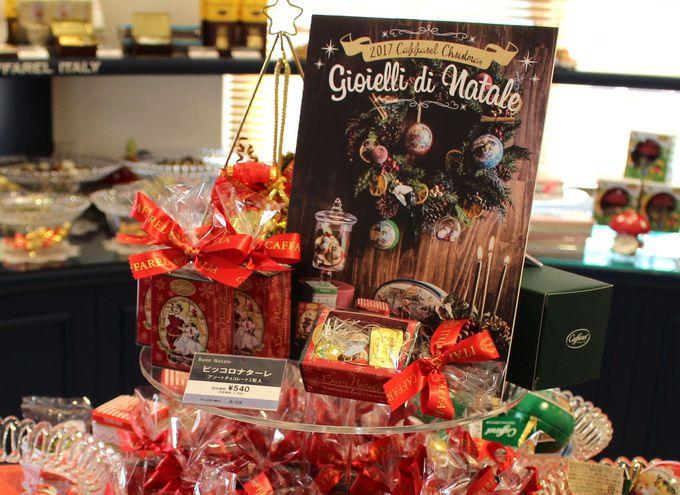 クリスマス限定商品はプレゼントにもお土産にも最適!