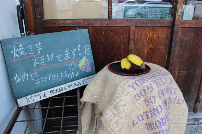 テングイモを食べたい輩は「日光珈琲 朱雀」を目指せ!