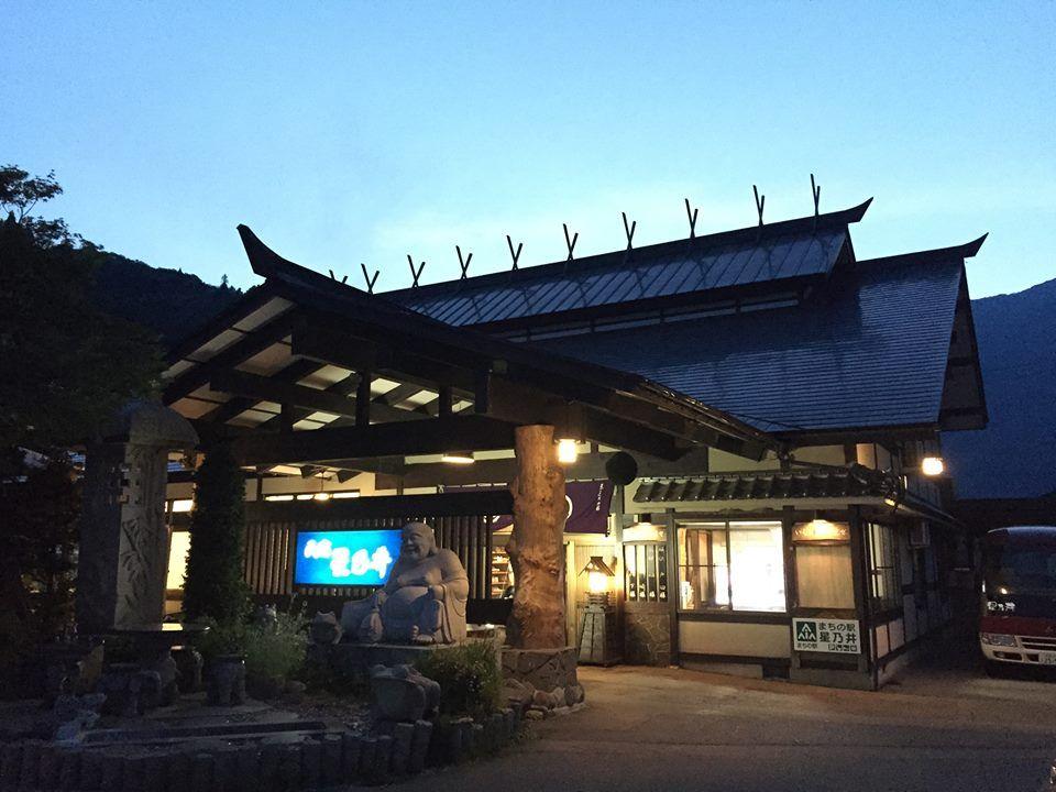 福島県・南会津「湯野上温泉」は湯量豊富な源泉かけ流し!