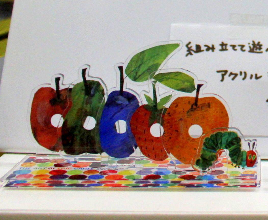 エリック・カールがデザイン!日本語メッセージ入り展覧会オリジナルグッズがほっこり