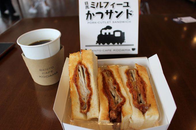 駅弁がいっぱい「BENTO CAFE KODAMA」まるで映画みたいな眺めがそこに