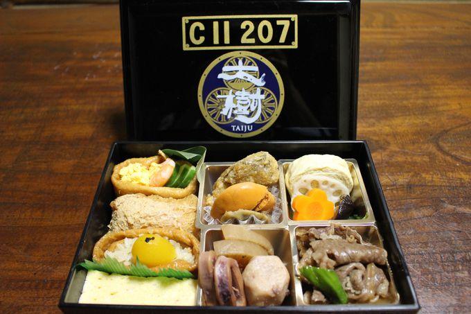 鬼怒川温泉の人気弁当「谺」からは器も使える「SL御膳」「SL弁当」