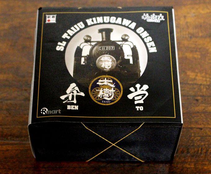 鬼怒川駅前Rマート特製 SL大樹「栃木のこだわり弁当」フワフワ湯波が美味しい!