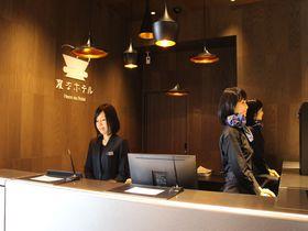 ロボット美女子にドキドキ!「変なホテル東京銀座」駅チカ&築地徒歩圏内に待望のオープン