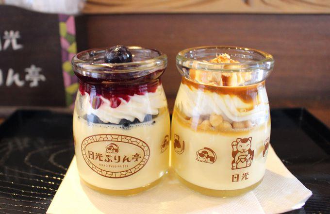 ほ~んと美味しい!「日光ぷりん亭」フォトジェニックな新商品は15食限定