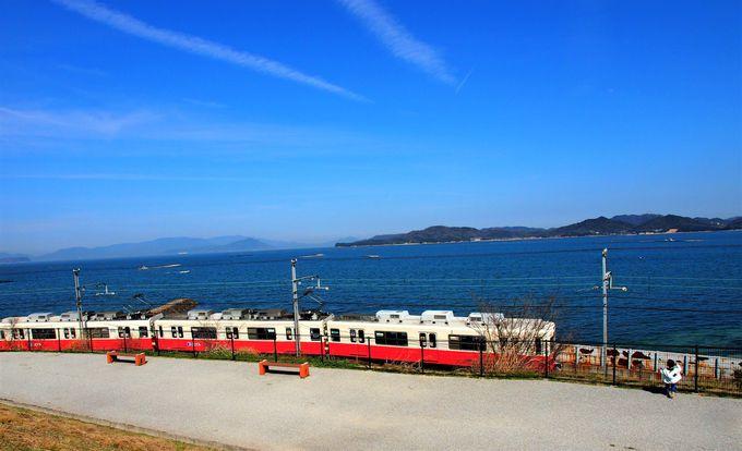 琴平電鉄と瀬戸内海の絶景を堪能