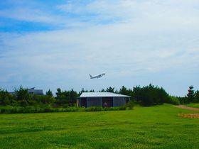 飛行機を間近で!キャンプ場や海水浴場も完備・徳島「月見ヶ丘海浜公園」