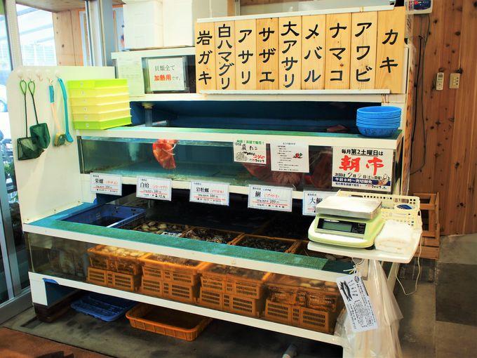 新鮮な魚介類を量り売り!
