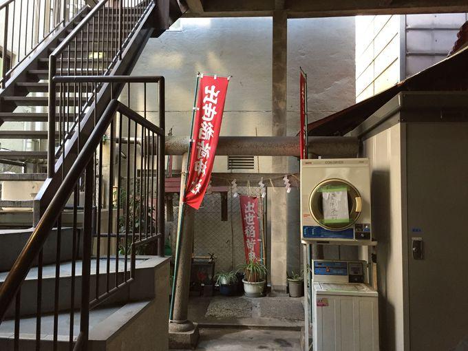 市川団十郎ゆかりの地、日本橋「出世稲荷神社」