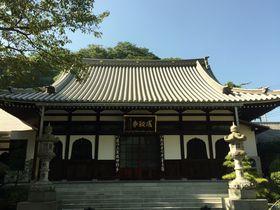 大半の敷地を寄付した訳とは?絶景と称された横浜「成願寺」|神奈川県|トラベルjp<たびねす>