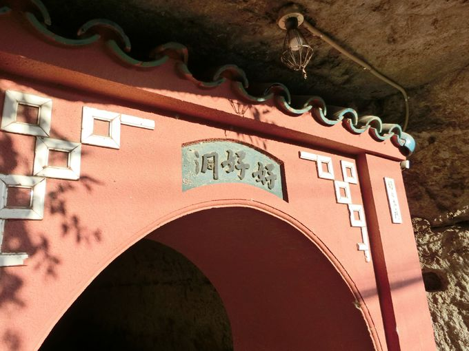 料亭亭主が掘削した隧道。今も欠かせない地元の生活道路