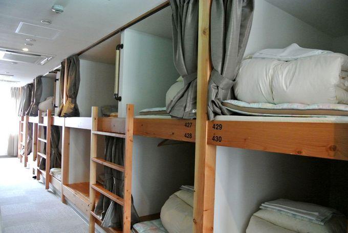 旅行好きマネージャーが運営する快適ゲストハウス
