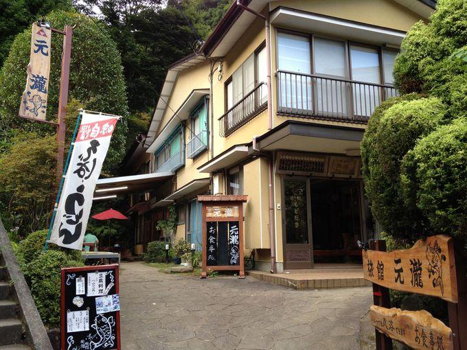 登山の汗を流したら、豆腐料理と生ビール!