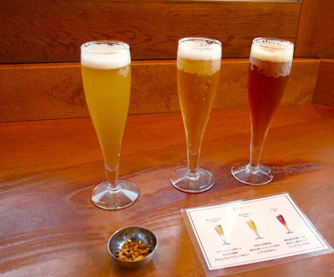 ヴァイツェン、ピルスナー、アルト。八海山ビールを飲み比べ!ローストした麦芽と一緒に。