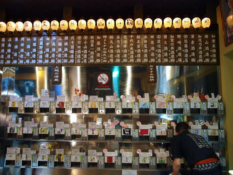 米どころは酒どころ。新潟県・越後湯沢の駅ナカは日本酒祭り!