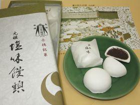 いざ忠臣蔵のふるさとへ!赤穂名物「塩味饅頭」の名店を一挙ご紹介|兵庫県|トラベルjp<たびねす>