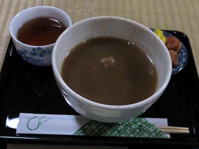 田村青芳園茶舗の「大和茶」