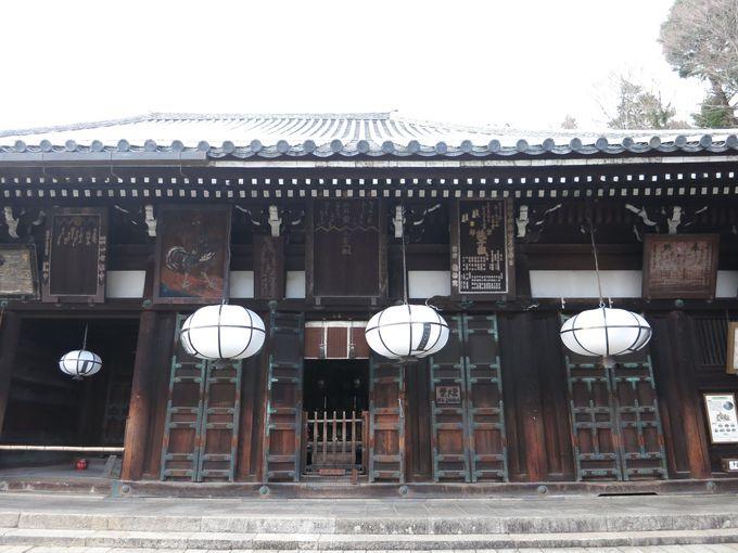 東大寺の薬湯「天真」