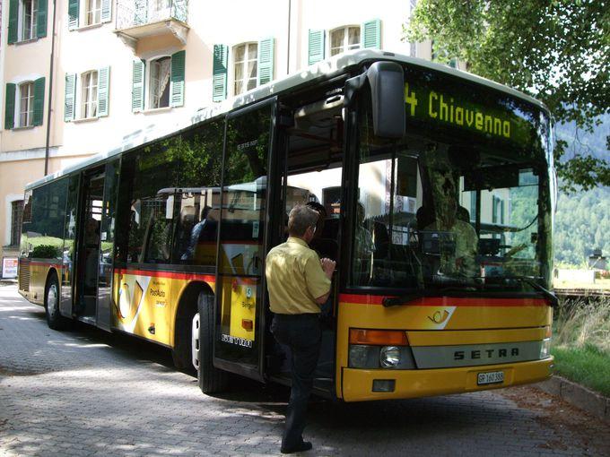 手軽に訪れるのにはバス利用が便利。