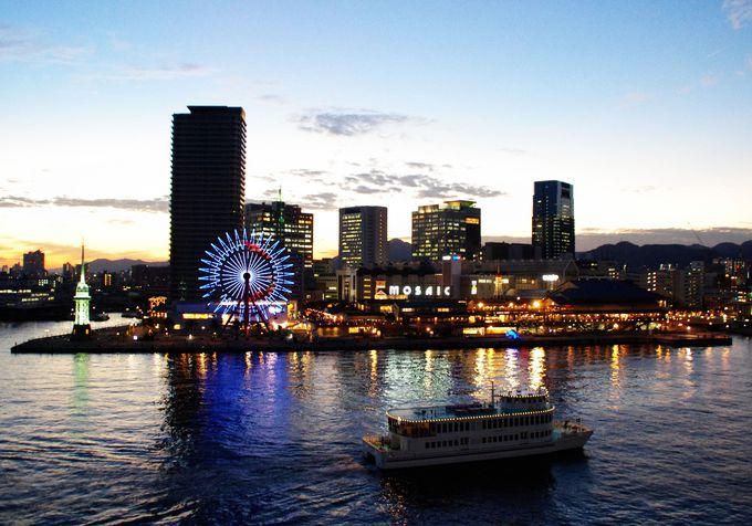 神戸港のシンボル「メリケンパーク」