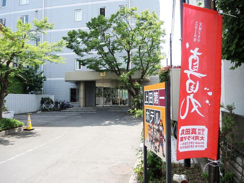 真田丸で沸く信州上田の中心街にある「上田第一ホテル」は使える!ホテル