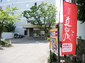 真田丸で沸く信州上田の中心街にある「上田第一ホテル」は使える!ホテル|長野県|トラベルjp<たびねす>