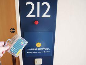 駅前立地の広々した公共系施設「国際障害者交流センター(ビッグ・アイ)」は大阪の穴場ホテル