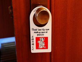 格式と圧倒的な存在感!東京・神田駿河台「山の上ホテル」|東京都|トラベルjp<たびねす>
