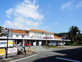 伊東のシーサイドラインに印象的な佇まい!「ラグジュアリー和ホテル 風の薫」で贅沢な滞在を|静岡県|トラベルjp<たびねす>