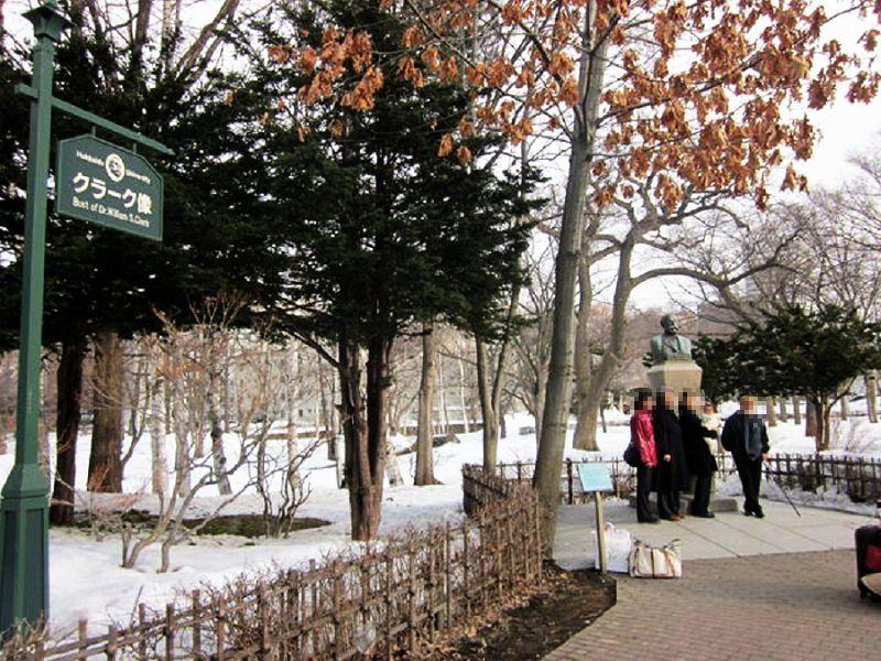 エルムの森への玄関口ホテル
