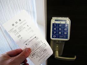 スーパーホテル札幌・すすきのは温泉も楽しめる最高立地の快眠ホテル!|北海道|トラベルjp<たびねす>