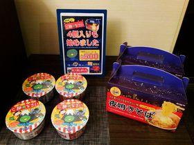 福島県を代表する注目ホテル「磐梯の湯 ドーミーインEXPRESS郡山」|福島県|トラベルjp<たびねす>