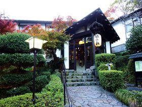 群馬県高崎市の天然温泉旅館「高崎観音山温泉 錦山荘」