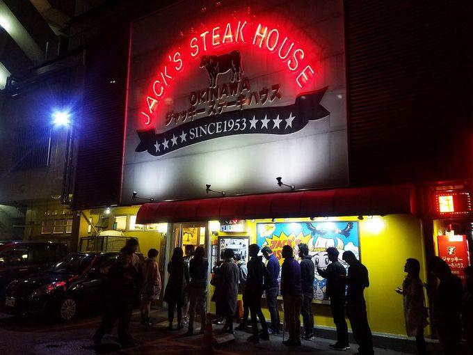 あのステーキ名店へも徒歩で