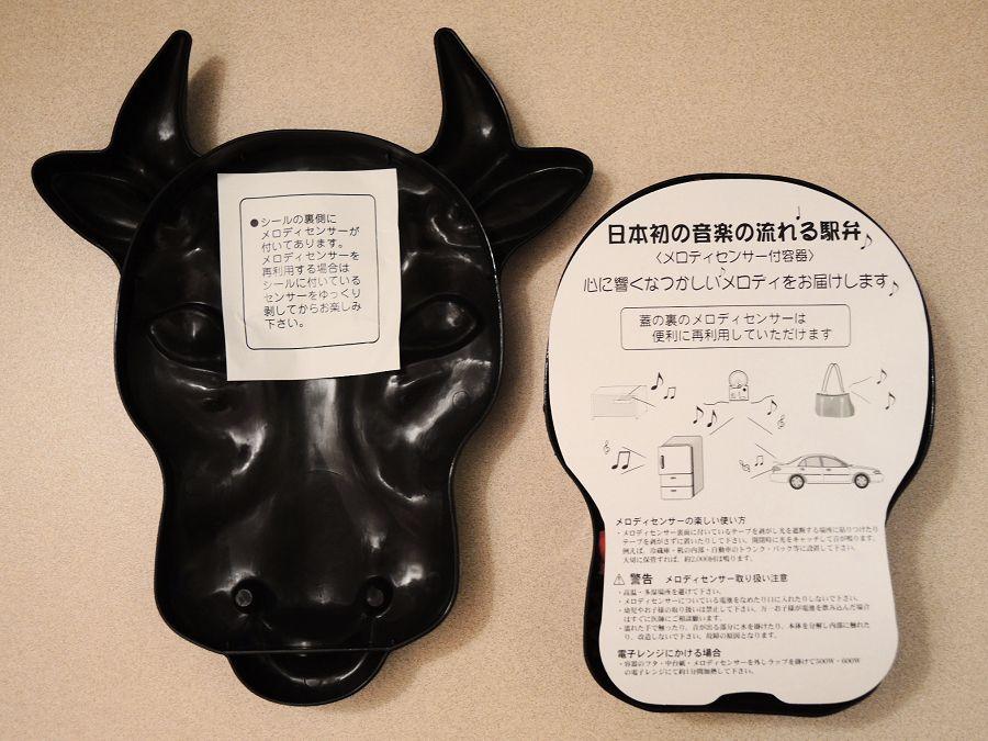 松阪といえば松阪牛!
