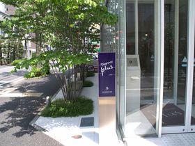 デザイン性高き高知の注目ホテル「セブンデイズホテルプラス」|高知県|トラベルjp<たびねす>