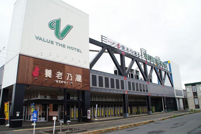 ロードサイドホテルが人気