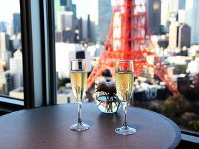 最高の東京タワービュー「ザ・プリンス パークタワー東京」|東京都|トラベルjp<たびねす>